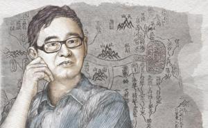 葛兆光对话《宅兹中国》英译者︱今天我们为什么谈论中国?