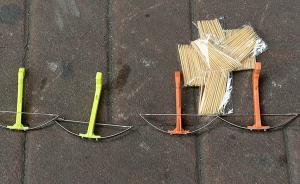 """重庆3小学周边仍有""""牙签弩""""在售,小学生称""""我们偷偷玩"""""""