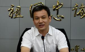 贵州六盘水副市长丁颢调任公安部警务督察局副局长