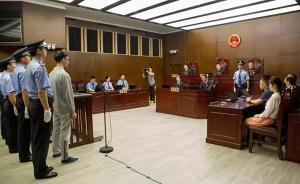 伊世顿公司操纵期货市场案一审宣判,被罚没近6.9亿