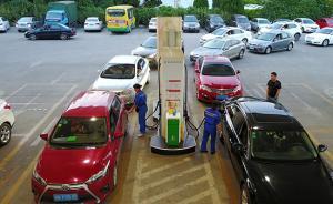 国内油价迎年内最大降幅,多地汽油价格重回