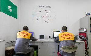 对话北京戒毒女管教:戒身体毒瘾要一个月,戒心瘾需一生努力