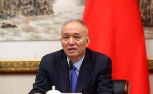 蔡奇当选中共北京市委书记,陈吉宁、景俊海当选副书记