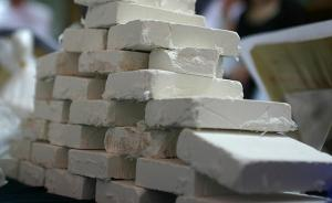 一孕妇携带32公斤海洛因欲坐车离开,被云南永德警方抓获
