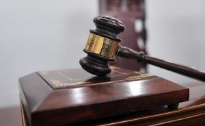 """全国首例非法经营""""新三板""""股票案宣判:12人获刑"""