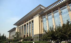 最高人民法院首批367名入额法官公示,周强在列