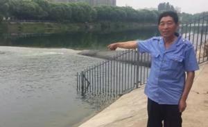 暖闻|河南漯河55岁村民一周连救3人,成澧河