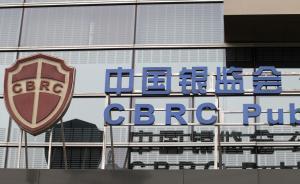 郭树清主持银行业座谈会:坚决抑制部分地区的房地产市场泡沫