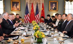 中美外交安全对话达成共识:维护南海、朝鲜半岛和平稳定