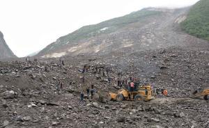直击|四川茂县新磨村发生山体高位垮塌,100余人被埋