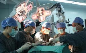 河北:已有260余家二级以上医疗机构与京津大医院建立联系
