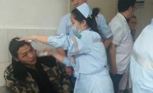 茂县垮塌现场:一家三口含1名婴儿幸存
