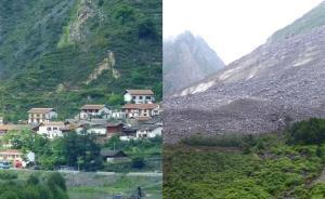 图片丨山体垮塌前后的新磨村新村组,整个村庄被泥石流覆盖
