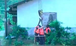 江西修水遭特大暴雨:山体滑坡4人被埋,村干部抗洪3人失踪