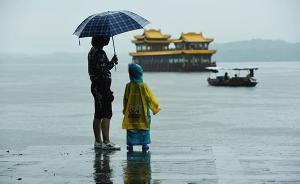 南方今起大范围强降雨,国家防总将防汛应急响应提升至Ⅲ级