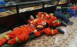 茂县山体垮塌后劳累一天的消防官兵倒地就睡