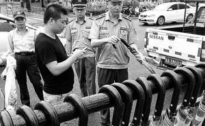 5万把共享雨伞现身杭州:一天就被城管收走,称占用公共设施
