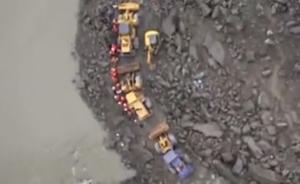 茂县应急办:场地有限,非救援车辆请勿进入救援现场