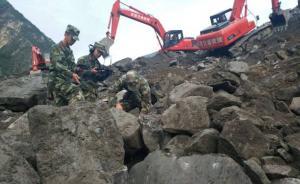 四川茂县叠溪镇发生山体垮塌,百余人被埋
