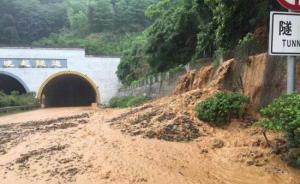 国家减灾委:加强灾害风险隐患排查,预警信息发送到户、到人