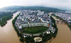 国家防总将防汛应急响应提至Ⅲ级,加派工作组赴强降雨四省