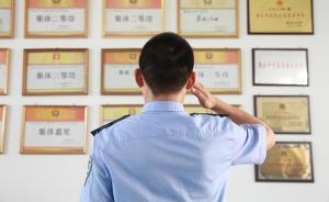 擒魔者⑦|重庆禁毒警14年缴毒八百斤,车祸昏迷仍紧抓毒贩