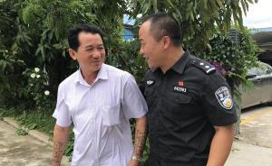 擒魔者⑨|云南勐海农村治安员禁毒38年,传完经验再退二线