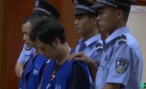 两男子非法获取、倒卖公民信息一百多万条,分别获刑
