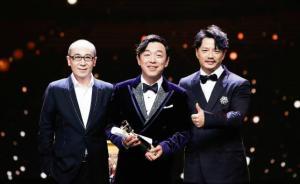 黄渤获第二十届上海国际电影节金爵奖最佳男演员奖