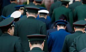 广东省军区按新的编制体制,任命省军区部队各师级单位领导