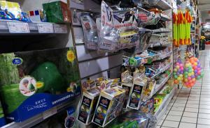 法制日报:弓弩等危险类儿童玩具繁多,网上校门口能轻易买到