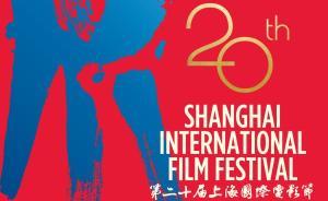 上海电影节 六月的上海,与电影有关