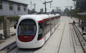 北京市S1线、燕房线、西郊线本月开始动车调试