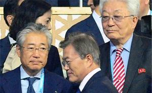 """文在寅提议""""南北组队""""参赛奥运,朝鲜拒绝:政治在体育之上"""