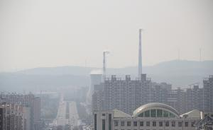 环保部副部长督导山东大气污染防治:部分地方思想重视不够