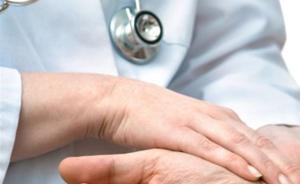 卫计委专家详解如何识别虚假健康信息:看是否宣称包治百病