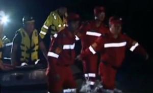 浙江兰溪堤坝深夜坍塌,多支救援力量帮助居民彻夜转移