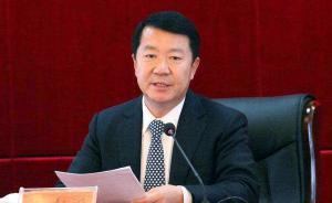 辽宁省铁岭市委原常委、宣传部原部长王志勇涉严重违纪被双开