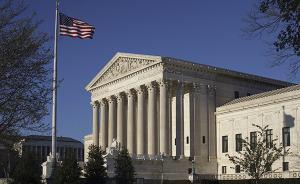 美最高法或这两天对旅行禁令做出裁决,特朗普寄望能实施