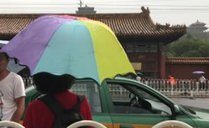 """故宫周边出租车""""挑人""""宰客,执法部门处以罚款、暂扣车辆"""