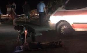 河南邓州发生3死1伤刑案,警方正侦破