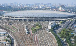 城事 复兴号京沪高铁双向首发,车厢内充电、WiFi全覆盖