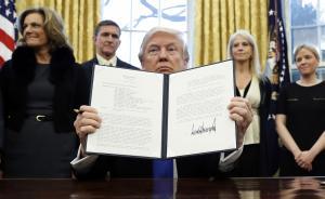 美国最高法院部分恢复特朗普旅行禁令:暂停接收难民120天