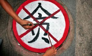北京回龙观镇原书记贪污受贿获刑,三千万赃款全部被追缴