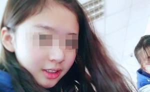 新东方教室奸杀案受害者母亲:事发后对方就想拿钱来解决