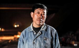 """故宫捐宝人何刚:54岁倒在工地,一生不悔""""苦也要好好过"""""""