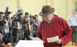 蒙古国总统选举首轮无人得票过半,7月9日将进行第二轮投票