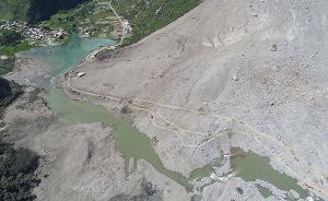 茂县滑坡后沿残留体小规模垮塌:塌方量约二三百立方米