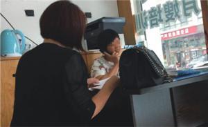 媒体暗访温州保姆中介市场:留身份证、交20元就能当保姆
