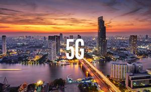 5G来了|3年内5G将连接500亿台智能设备和77亿人